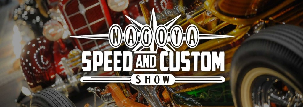 speedandcustom2016